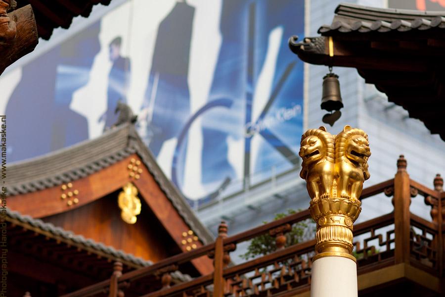 20111211-9I0X9142.jpg